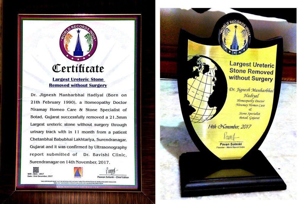 Awards to Dr. Hadiyal