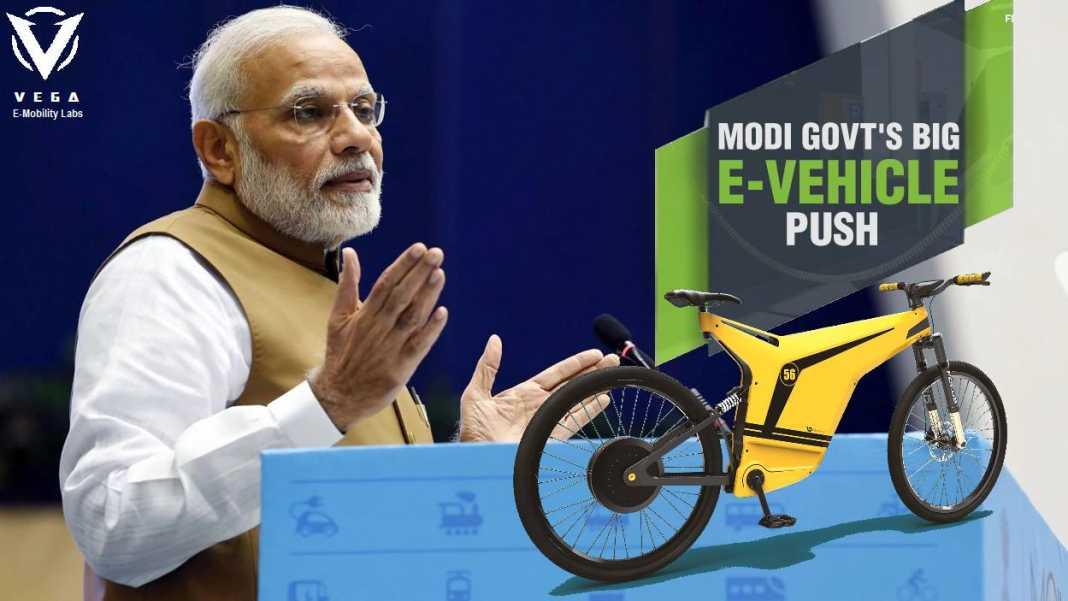 E-Vega Mobility Labs electric bikes-vyapaarjagat