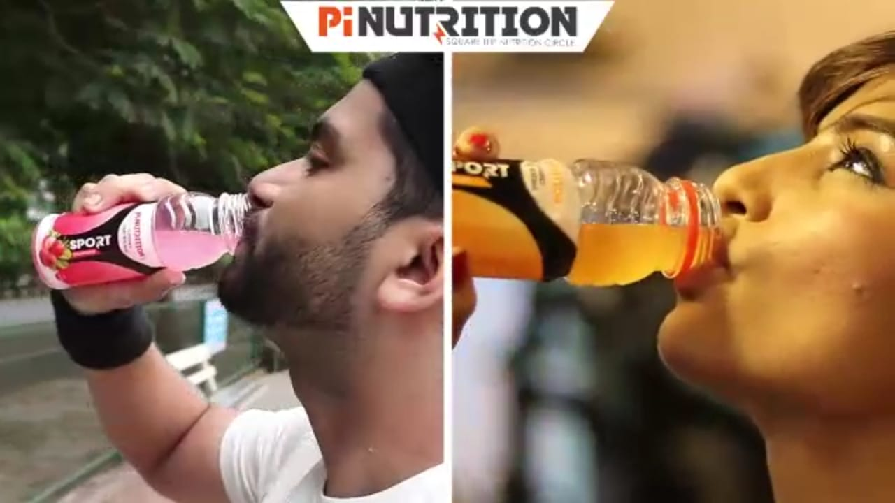 Pi NUTRITION