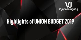 highlights of budget