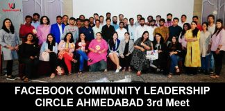 FACEBOOK COMMUNITY LEADERSHIP CIRCLE AHMEDABAD 3rd Meet