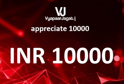VyapaarJagat appreciate 10000