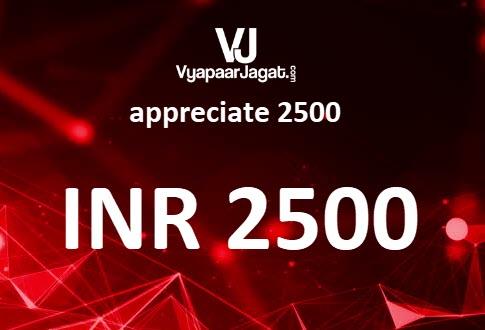 VyapaarJagat appreciate 2500