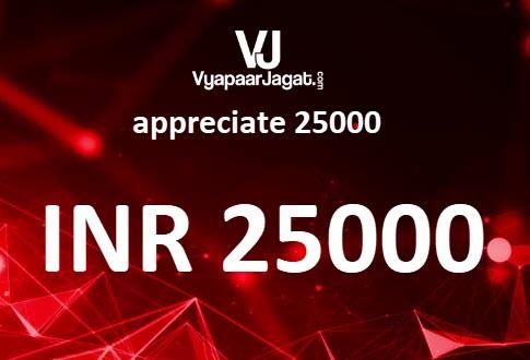 VyapaarJagat appreciate 25000