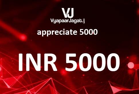 VyapaarJagat appreciate 5000