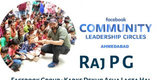 Raj PG and facebook clc