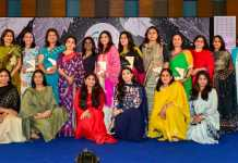 FICCI Celebrate the 10th Year of the Chapter
