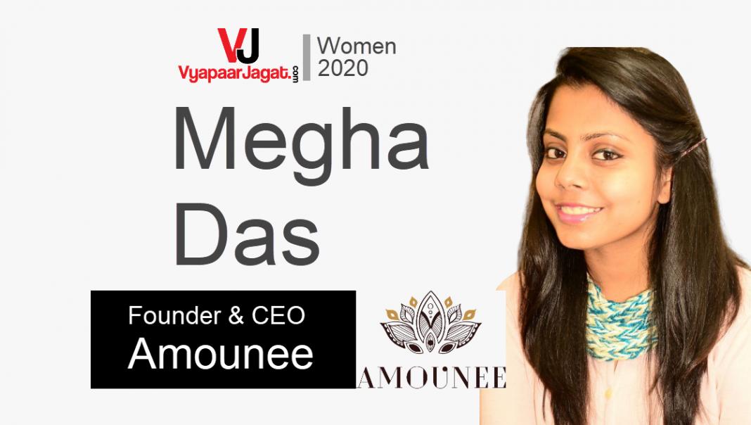 Megha Das