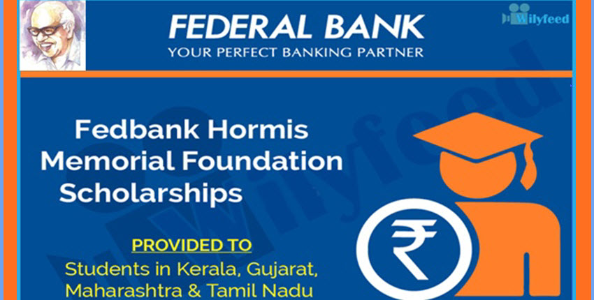 Federal Bank Hormis Memorial Scholarship - vyapaarjagat