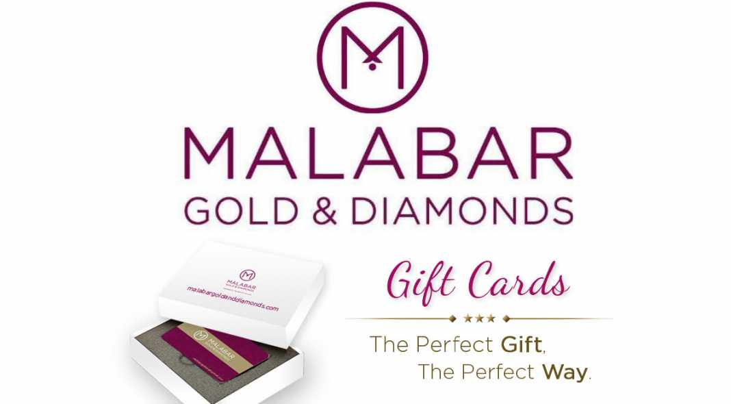 Malabar Gold and Diamonds - vyapaarjagat