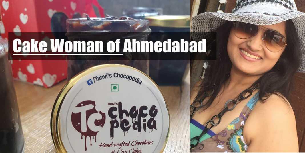 Cake woman of Ahmedabad-Vyapaarjagat
