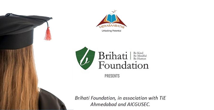 Brihati Foundation announces - vyapaarjagat