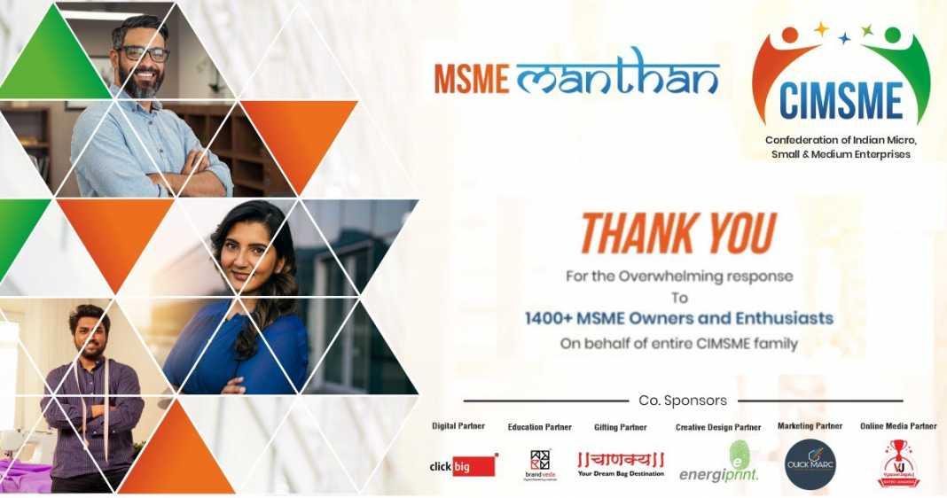 CIMSME-Gujarat Event