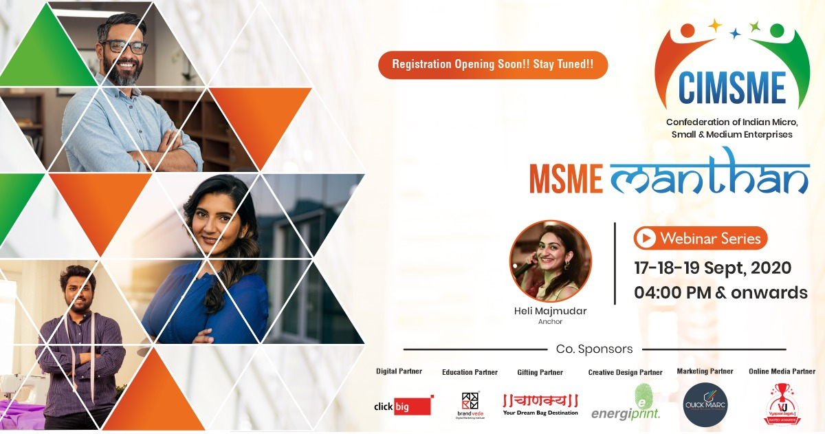 CIMSME-MSME Manthan-vyapaarjagat