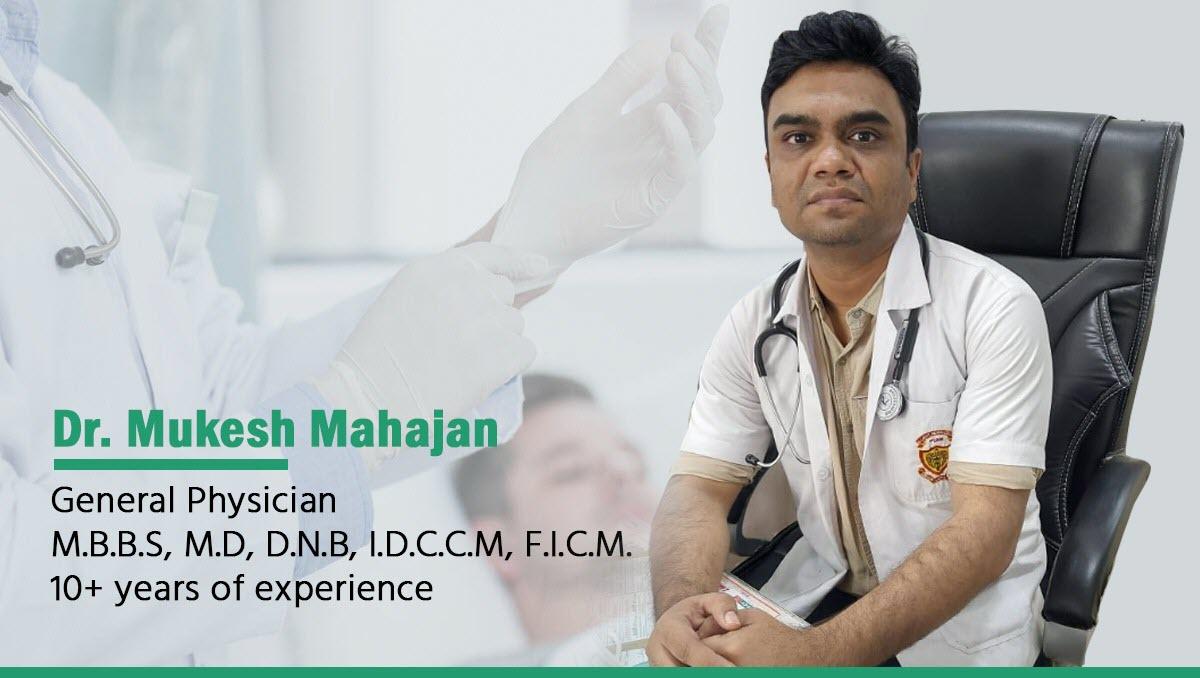 Dr Mukesh Mahajan